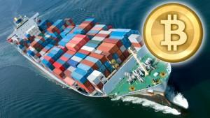 BitcoinShipping-2