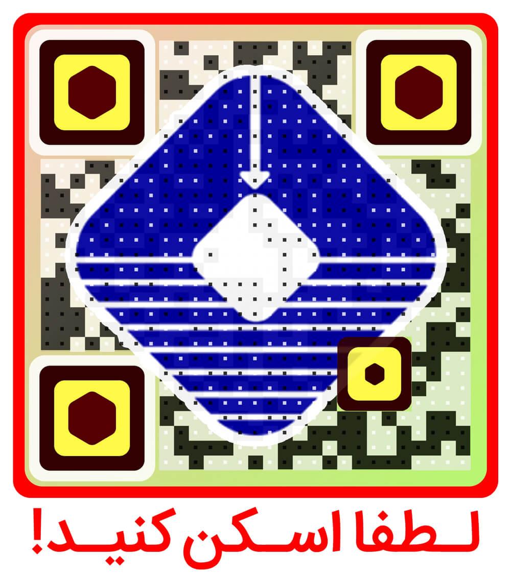QRG-1800-1800-2000-2000-Sadr-did...